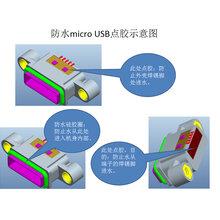 尚隆MICROUSB5PIN防水母座带螺丝定位孔AB型防水插座