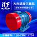 YZD-20-6振动电机振动筛专用振动电机
