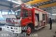 南平市哪里采购国产优质宣传消防车