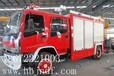 揭阳市购买的江特消防车厂家型号