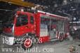 唐山市在哪购买现货底盘江南消防车