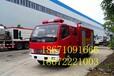 楚雄主戰城市消防車哪里賣的價格低消防車照片