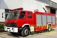 青浦廠家直銷消防車哪里賣的價格低消防車音樂