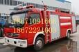 朔州主戰城市消防車哪里買最便宜消防車照片