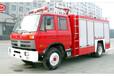 三亚企业消防车配置企业消防车厂家联系方式
