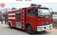 神农架供水消防车配置供水消防车生产厂家