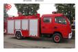 乌兰察布森林消防车参数森林消防车厂家热线电话