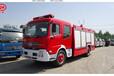棗莊國五消防車配置國五消防車廠家熱線電話