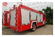 荆州专用消防车配置专用消防车厂家热线电话