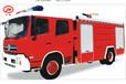 武夷山国三消防车配置国三消防车厂家企业