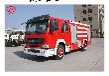 漳州专用消防车图片专用消防车厂家热线电话