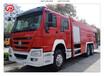 南平国三消防车价格国三消防车厂家热线电话
