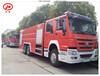 三亞專用消防車配置專用消防車廠家企業