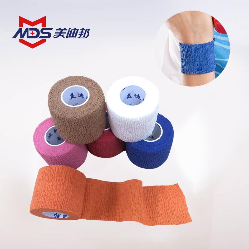 美迪邦棉布弹性自粘绷带篮球运动健身防护男女手腕防护弹性绷带