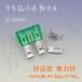 供应SL-506MA黄铜插片保险丝夹插片保险丝夹