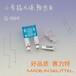 保险丝厂家SL-506N小号插片保险丝?#24418;?#24335;插片保险丝夹