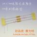 力特471电阻式保险丝带线微型保险丝保险丝厂家