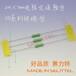2.47MM电阻式保险丝编带保险丝管251系列快熔型