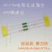 供应碳膜电阻保险丝N256电阻式保险丝保险丝厂家