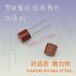 TR5系列保险丝382圆柱形保险丝胶壳保险丝电源保险丝