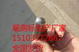 重庆万州沉降观测标供应商沉降观测标现货
