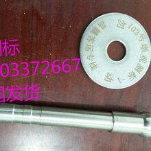 上海黃浦觀測樁廠家直銷圖片