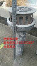 江苏泰州桥梁泄水管生产厂家114420图片