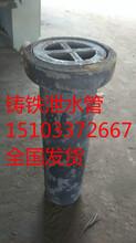 河南平頂山鑄鐵泄水管廠家114420圖片