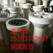浙江湖州PVC泄水管经销商图片