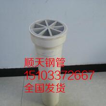 浙江寧波PVC泄水管廠家125600順天鋼管圖片