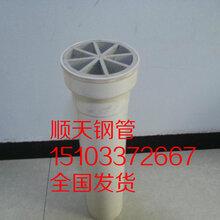 浙江宁波PVC泄水管厂家125600顺天钢管图片