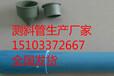 广西桂林测斜管现货测斜管厂家