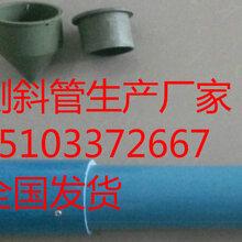 广西桂林测斜管现货测斜管厂家图片