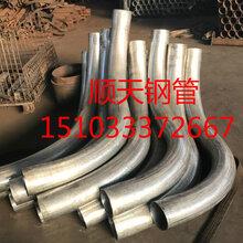 福州过轨穿线钢管生产厂家
