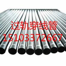 云南昭通过轨镀锌钢管厂家图片