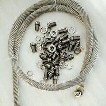 普洱不銹鋼連接線經銷商0.4m2m圖片