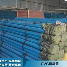 亳州測斜管生產商--實力老廠圖片