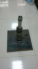 海城观测板厂家直销�图片