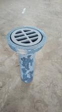 广东揭阳铸铁泄水管供应商图片