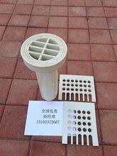 安徽PVC泄水管供应商-现货图片