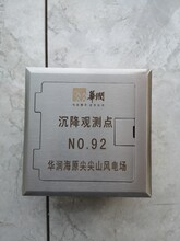 周口沉降点保护盒经销商-价格低图片