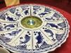 陶瓷1米分格拼盘陶瓷海鲜盘子酒店特色大盘菜大号圆盘