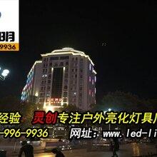 湖南长沙七彩LED洗墙灯厂家保障/保证寿命长高光效性价比高灵创照明