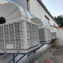 德州陵城區廠房降溫設備-工人崗位通風降溫圖片
