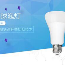 亚马逊Alexa语音控制智能球泡灯wifi球泡灯