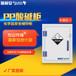 热卖厂家直销固耐安强酸强碱PP柜优质安全防护专用酸碱药品柜