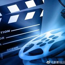 大力支持文企發展新規,鼓勵資本投文化產業,支持電影影視快速發展