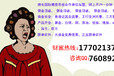 新盘国际期货小行家香港.中国证监会监管,资质链接可查