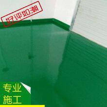 深圳市地板防腐工程公司環氧樹脂工程深圳地坪漆工程圖片