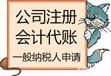 武汉公司注册注销代理记账审计报告